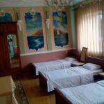 Ofah Residence, Stavropol