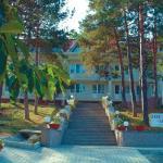 Inn Beryozka,  Goryachiy Klyuch
