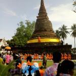 Vitoon Guesthouse2,  Sukhothai