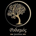 Guesthouse Rodamos,  Taxiarchis