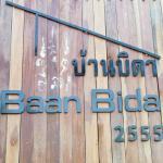 Baan Bida, Krabi town