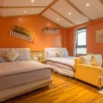 Yilan My House Homestay B&B,  Sanxing