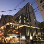 Richmond Hotel Premier Asakusa International, Tokyo