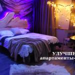 Apartment on Izhorskogo Bataliona 57A, Pskov