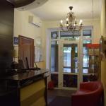 Ulan Hotel, Ulan-Ude