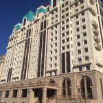 Alanda Hotel,  Astana