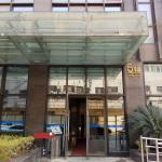 Nanjing Hanshe Boutique Apartment, Nanjing
