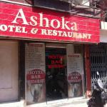 Ashoka Hotel & Restaurant,  Ludhiana