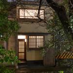 Gojo Takasean, Kyoto