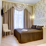 Hotel Attend,  Saint Petersburg