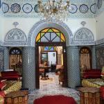 Dar Gharnati,  Fès