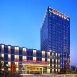 Fuyang Wanda Realm Hotel, Fuyang