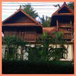 Sweet Home 1, Ko Mak