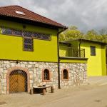 Hotel Pictures: Penzion Vinařství Hanuš, Blučina