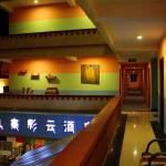 Caiyun Hotel, Jiuzhaigou