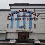 Al-Hariri Suites, Jedda