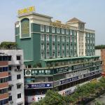 Inn Barsby Hotel Chengdu, Chengdu
