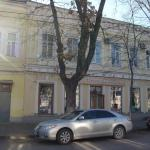 Apartments at Petrovskaya 43,  Taganrog