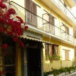 Europe Hotel, Corfu Town