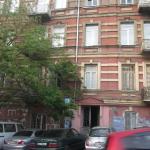 Relax Flat on Jerusalem Street, Tbilisi City