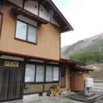 Guesthouse Taroemo,  Shirakawa