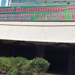 YI JIA Guest House,  Sihanoukville