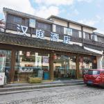 Hanting Express Hangzhou West lake Longjing Road, Hangzhou