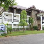 NIDA Rooms Chiang Mai Fa Luang Precious, Chiang Mai