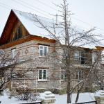 Uiutnyi dom v Bielokurikhie, Belokurikha