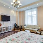 Dream House Novy Arbat, Moscow
