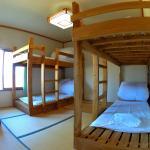 Rishiri Greenhill Inn,  Oshidomari