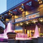 Doubletree by Hilton Guangzhou,  Guangzhou