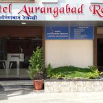 Hotel Aurangabad Regency,  Aurangabad