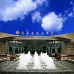 Glarun Jinling Hotel, Nanjing