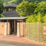 Yamashiro Sunrise Inn, Izu
