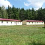 Hotel Pictures: U Stareho Rybnika, Zbraslavice