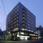 HOTEL MYSTAYS Ochanomizu Conference Center, Tokyo