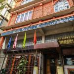 Hotel Shikher, Darjeeling