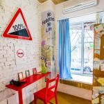 Gallery and More Guest House, Vladivostok
