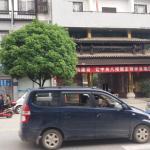Yangshuo Baijiale Theme Inn,  Yangshuo
