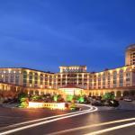 Chaohu Yuanzhou Haoting Hotel, Chaohu