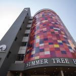 Summer Tree Hotel Penang,  George Town