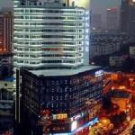 Hangzhou Peacock Hotel,  Hangzhou