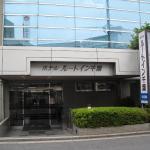 Hotel Route-Inn Chiba,  Chiba