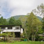 TKP Hotel & Resort Lectore Karuizawa,  Karuizawa