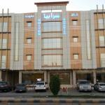 Sarabiyah Furnished Units, Riyadh