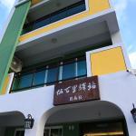 500Km Home, Hualien City