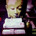 Roma Inn, Xiamen