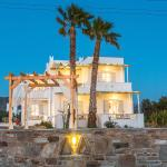 Ktima Bianco, Naxos Chora