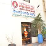 Hotel Sitaram Palace, Shirdi